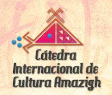 banner amazigh
