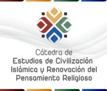 banner civilizacion islamica