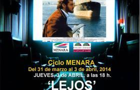 Cine en la Euroárabe con 'LEJOS' de André Téchiné, dentro en el ciclo MENARA