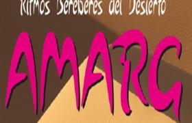 Concierto 'AMARG: RITMOS BERÉBERES DEL DESIERTO' este domingo 17