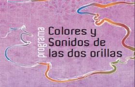 Exposición de pintura y muestra musical andalusí.