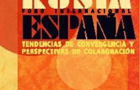 I Seminario Hispano-Ruso de Traducción Militar.
