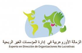 La Euroárabe imparte en Riad el curso euroárabe en gestión de ORGANIZACIONES NO LUCRATIVAS