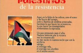 """Presentación del libro""""Antología de los poétas palestinos de la resistencia"""", de José Ortega"""