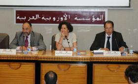 Seminario Marruecos- UE en el sector horticultor