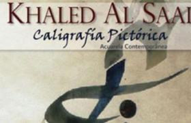 Taller de CALIGRAFÍA ÁRABE por KHALED  AL-SAAI