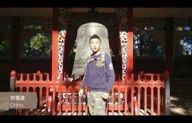 "Embedded thumbnail for Saludos de China a Granada. ""Cuadernos para la Paz"""