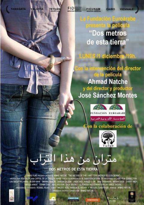 cartel-cine-palestina