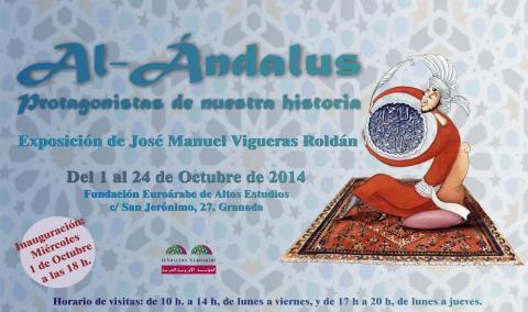 cartel-expo-alandalus