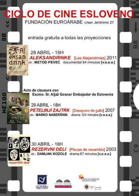 ciclo-de-cine-esloveno