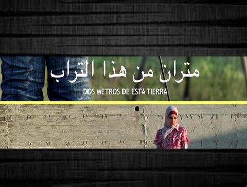 Cinefórum 'DOS METROS DE ESTA TIERRA' con su director AHMAD NATCHE
