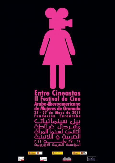El II Festival 'Entre Cineastas' abre sus puertas este próximo lunes.