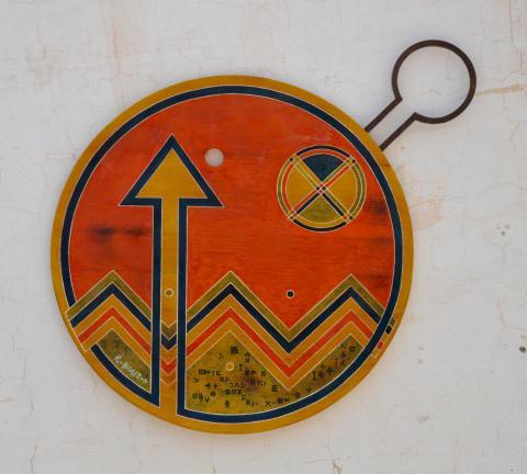 expo-amazigh