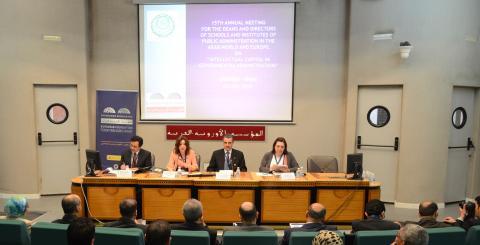 Inaugurado el Encuentro de Administraciones Publicas de  Europa y mundo Árabe que aborda la importancia del 'capital intelectual'