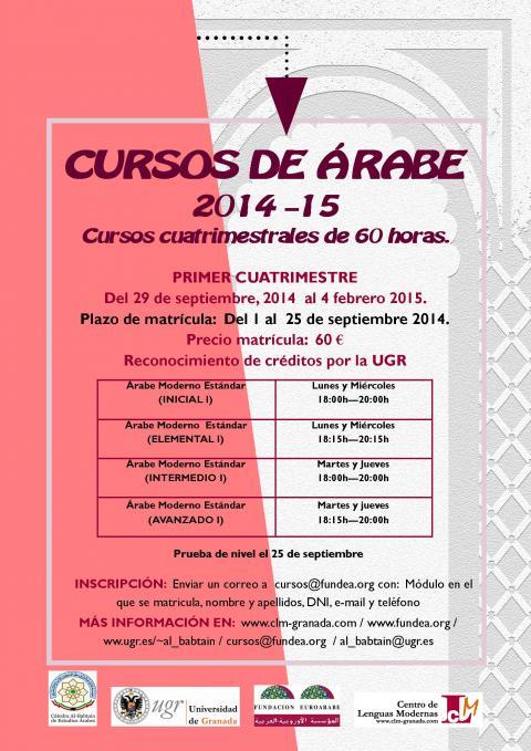 poster-cursos-de-arabe-2014-15