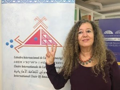 Embedded thumbnail for Entrevista a Meryam Demnati - III Foro Euro-Amazigh #MujeresAmazighes