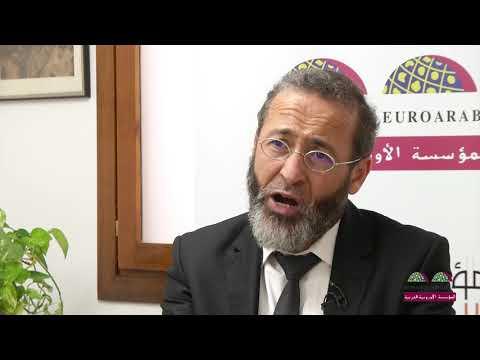 Embedded thumbnail for Entretient avec TAREQ OBROU, iman de la Mosquée de Bordeaux